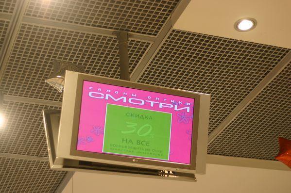 Реклама торговых центров видео