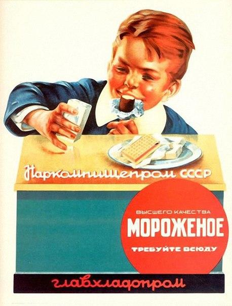 http://foodmarkets.ru/upload/articles/999/TERvcmdktmQ.jpg
