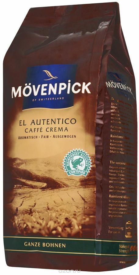 этом разнообразие кофе в зернах крупный опт дорога