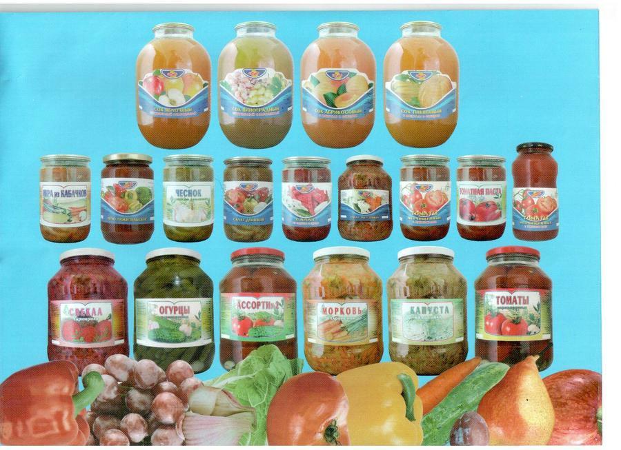 овощная консервация в вологодской области