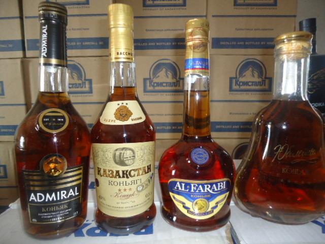 Авито Купить Коньяк В Самарской Области