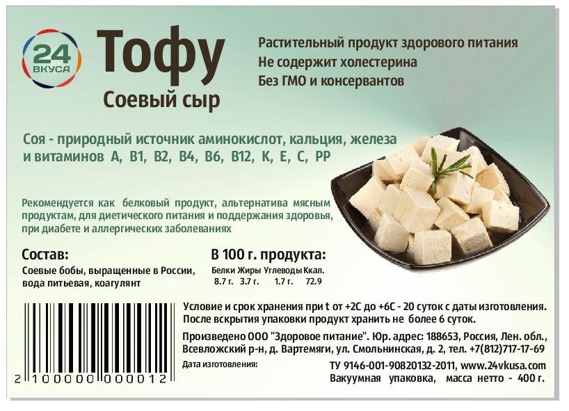 http://foodmarkets.ru/upload/blurb/71366/YD2J99Wr.jpg