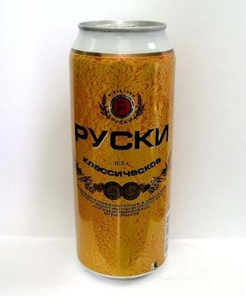 http://foodmarkets.ru/upload/gallery/176/L1VGh_i5.jpg