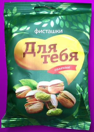 http://foodmarkets.ru/upload/gallery/1912/MEtvKjpg.png