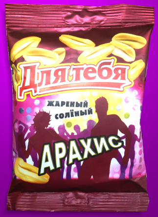http://foodmarkets.ru/upload/gallery/1912/ptJ4b0qX.png