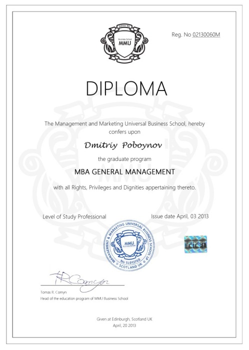 diploma of management In today's demanding logistics market, i see the diploma in logistics management as a prerequisite for advanced logistics service performance  rolando j portes.