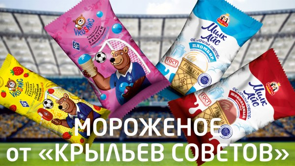 http://foodmarkets.ru/upload/gallery/2255/C7QVcArS.jpg