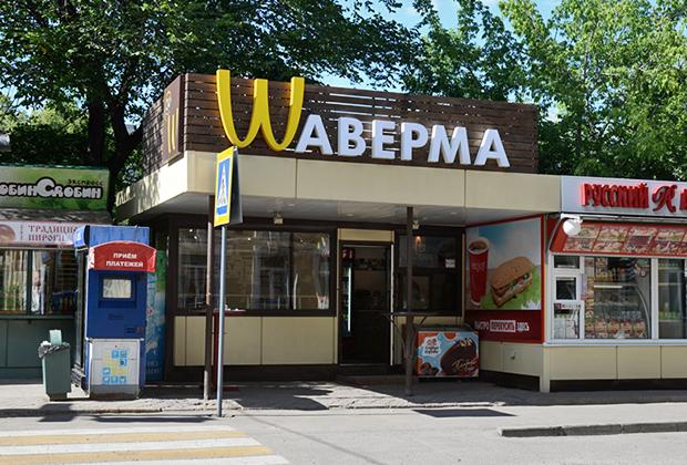 http://foodmarkets.ru/upload/gallery/2255/JCUJBl2A.jpg