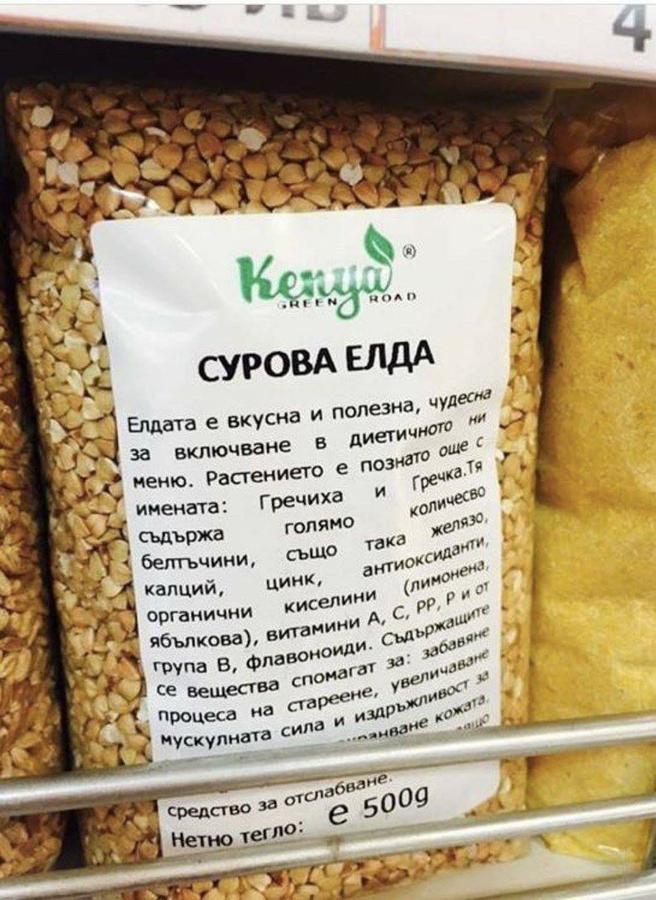 http://foodmarkets.ru/upload/gallery/2255/Jgf33Tph.jpg