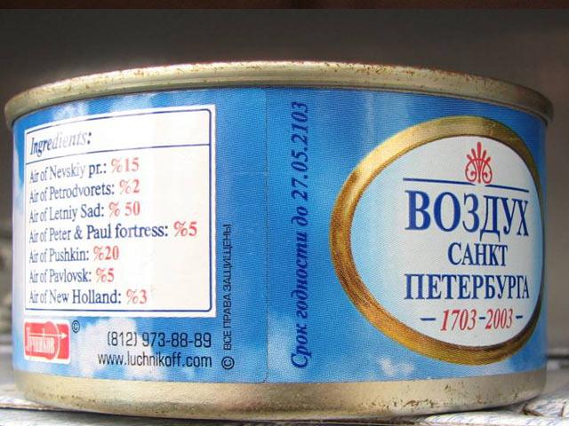 http://foodmarkets.ru/upload/gallery/2255/Ouz7Y8xO.jpg