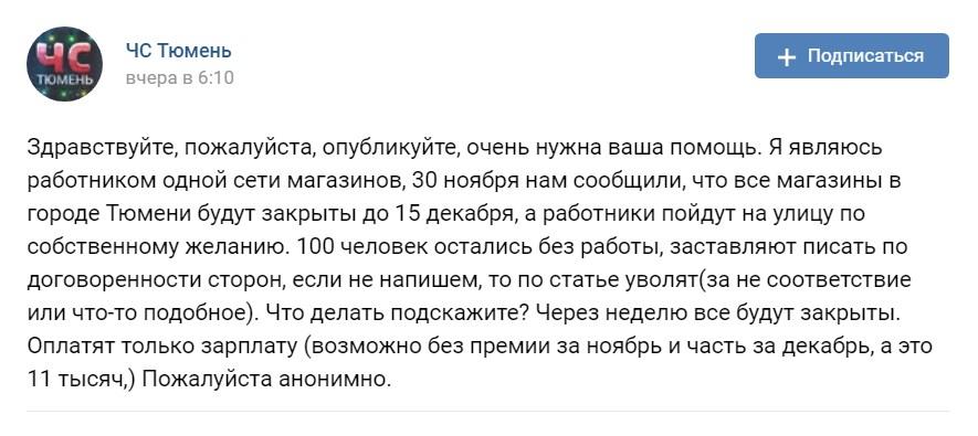 http://foodmarkets.ru/upload/gallery/2255/jUTQa1D1.jpg