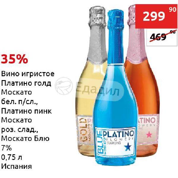 http://foodmarkets.ru/upload/gallery/2255/zkHs3GzJ.jpg