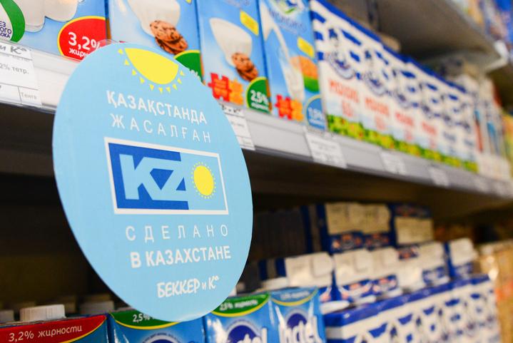http://foodmarkets.ru/upload/gallery/2326/CNIFTBeY.jpg