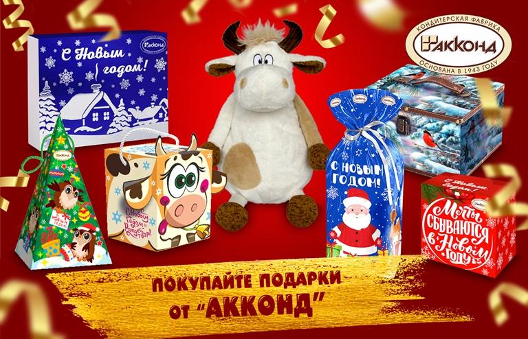 http://foodmarkets.ru/upload/gallery/2326/dhkSJVwk.jpg