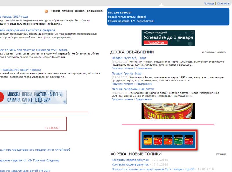 http://foodmarkets.ru/upload/gallery/2326/fwpS8ja3.png