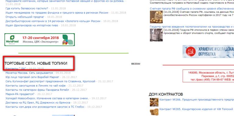 http://foodmarkets.ru/upload/gallery/2326/zeeUOslp.png