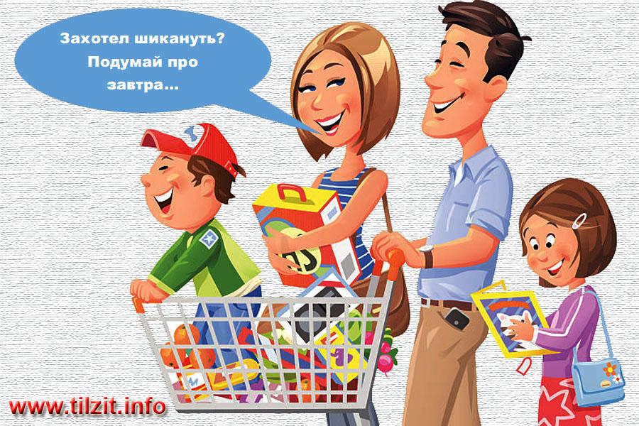 http://foodmarkets.ru/upload/gallery/2651/69kR2NRH.jpg