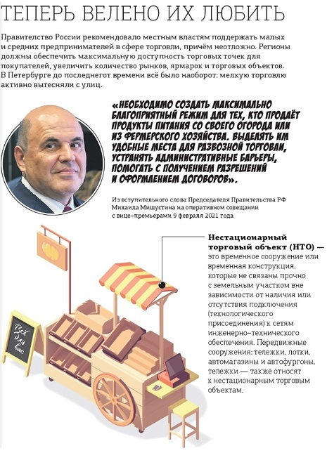 http://foodmarkets.ru/upload/gallery/2659/HEWeQBkC.jpg