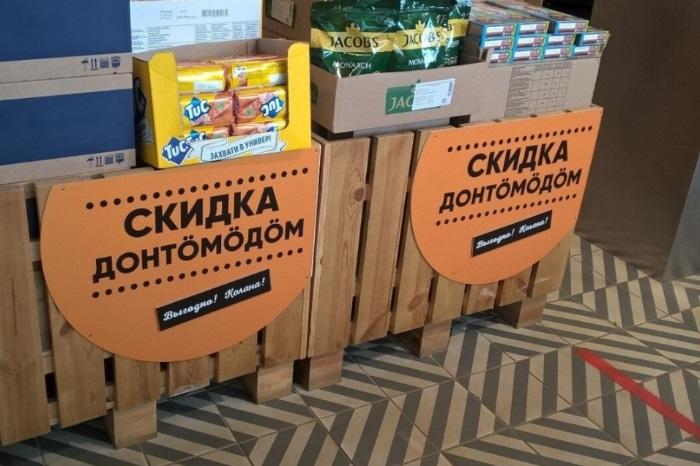 http://foodmarkets.ru/upload/gallery/2659/ZM2qYqtR.jpg