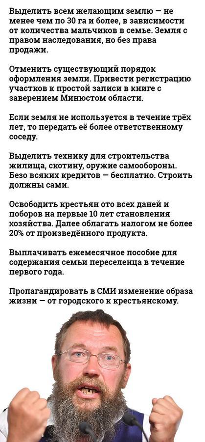http://foodmarkets.ru/upload/gallery/2659/t75hf4kg.jpg