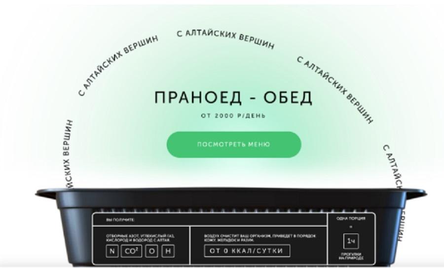 http://foodmarkets.ru/upload/gallery/2659/zF6fBvEW.jpg