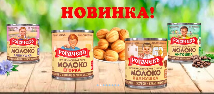 http://foodmarkets.ru/upload/gallery/2739/jDueymtr.jpg