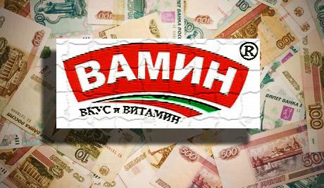 «ВАМИН Татарстан и компания» признали банкротом