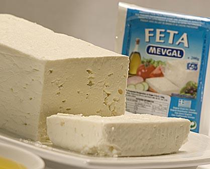 ZP2GEOij Виды сыров – интересно знать