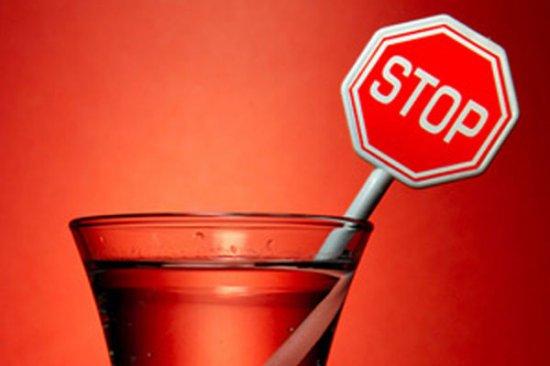 Что ожидает если бросить пить