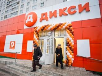 Вчерашние утренние новости россия 1