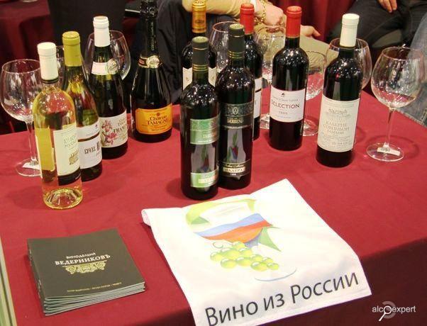 Лучшее Вино России Греции