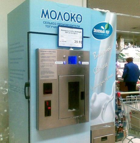 изготовлении спортивного где купить молочные автоматы становится