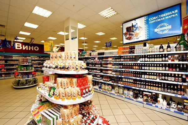 Оптовая торговля продуктами питания в Днепропетровске