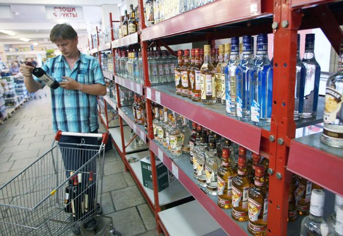 Психолгическая работа профилактики алкогольной зависимости