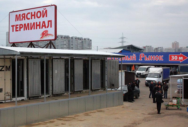 Оптовый продуктовый рынок в москве на мкаде