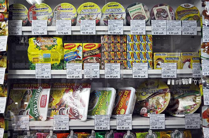 Объем рынка продуктов быстрого приготовления составляет п.