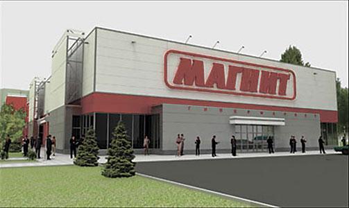 b1fe00327674 Летом в Казани в Соцгороде на месте рынка «Уныш» откроется первый  гипермаркет сети «Магнит». Прежде компания, которую контролирует известный  предприниматель ...
