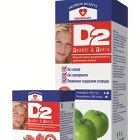 Лечебная диета при диабете 2 типа
