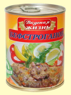 domashniy-minet-ot-moey-russkoy-zheni-kamshoti