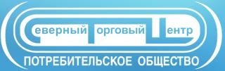 администрация города кола телефон